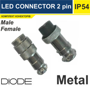 Комплект коннекторов метал
