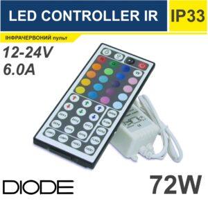Контроллер LED IR 6А