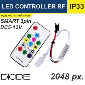 Контроллер DIY Радиочастотный SMART