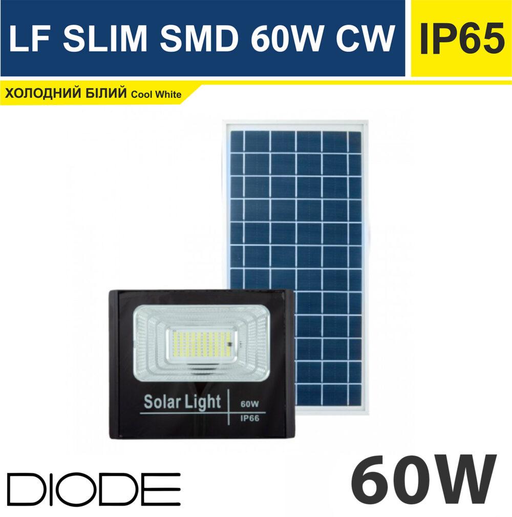 LED прожектор 60 Вт