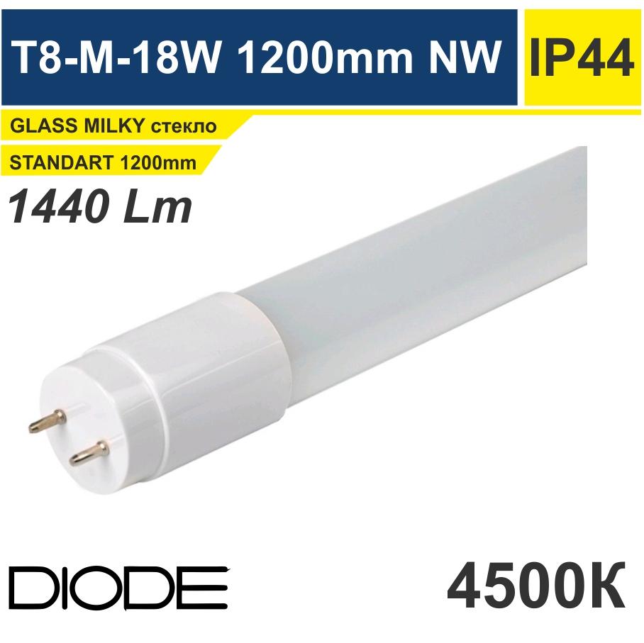Светодиодная лампа Т8 120 см NW