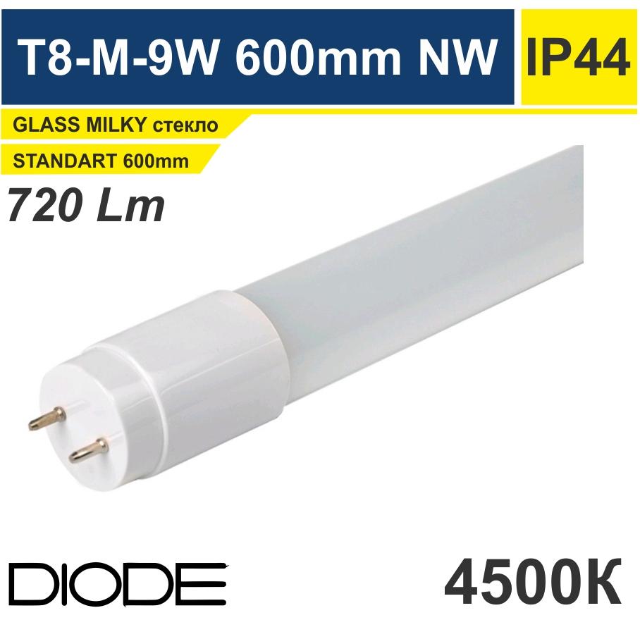 Светодиодная лампа Т8 60 см NW
