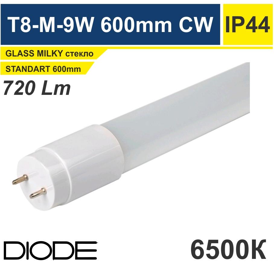 Светодиодная лампа Т8 60 см CW