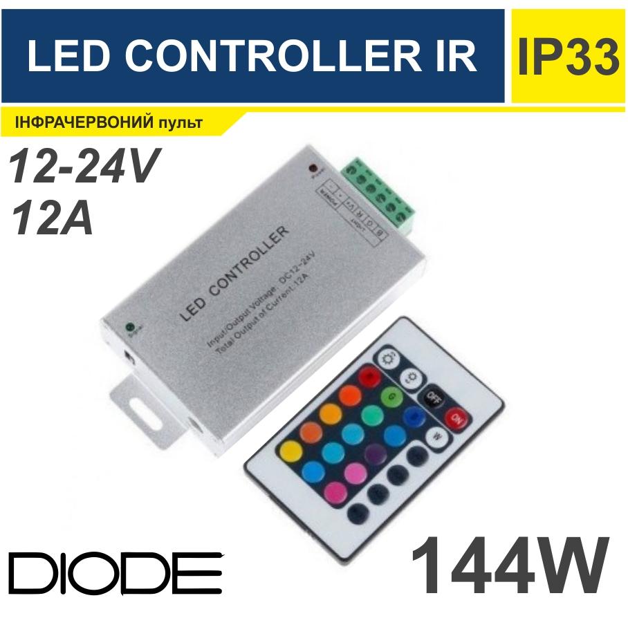 Контроллер LED IR 12А
